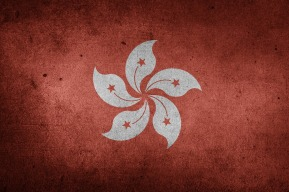 National flag of HongKong