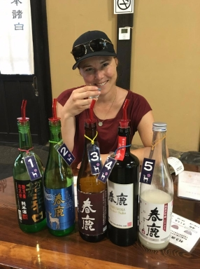 SAKE Tasting @ 3pm ... was a bit too early in fact :)