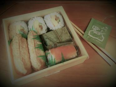 Snack - Sushi to go