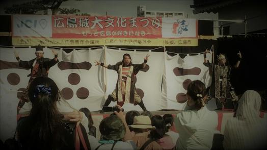 Japanese Performance in the Castle Park