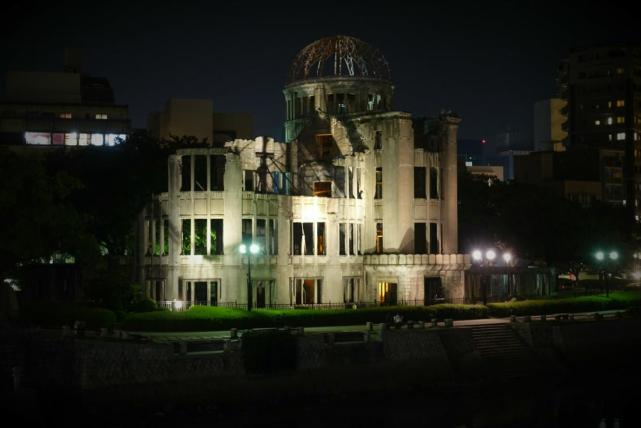 A-Bomb Dome by night