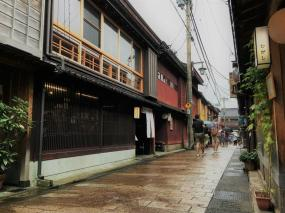 Hagashi Chaya District (Geisha District) - but I haven't seen one :/