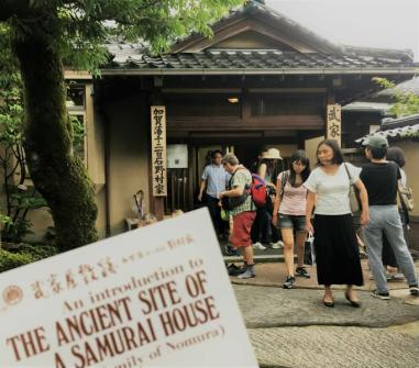 the ancient site of a Samurai house in Nagamachi