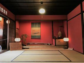 In Shima Geisha House - the various rooms