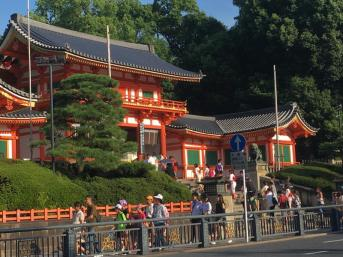 West Gate - End of Gion