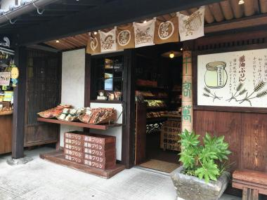 little cute shops in Yufuin for shopping souvenirs allover ...