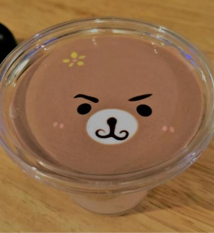 special coffee bear