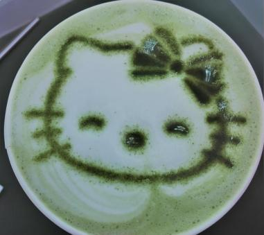 special coffee hello kitty