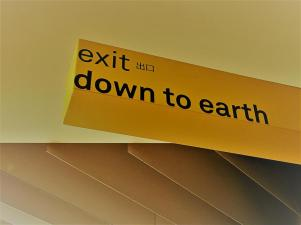 Down to earth ... ? :/